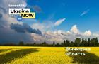 Чемпионат по инвестициям: Винницкая область