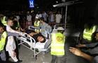 На свадьбе в Кабуле погибли более 40 человек − СМИ