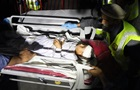 Теракт в Кабуле: число жертв возросло до 63