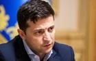 Зеленский предложил отсрочку для  евроблях