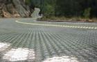 У Франції закрили проект дороги на сонячних батареях