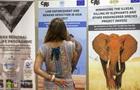 Экологи и евродепутаты требуют запретить трофейную охоту