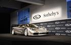 В США продали спортивный автомобиль McLaren за рекордные $19,8 млн
