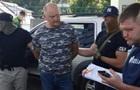 На Прикарпатті затримали за хабар начальника митного поста