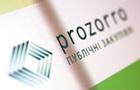 Мала приватизація принесла Україні майже 1,5 млрд грн за рік