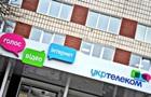 Из-за долгов перед Ощадбанком арестованы 93% акций Укртелекома