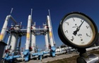 Україна знайшла нового постачальника газу
