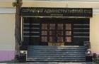 Силовикам вийшов юрсправою обшук Адмінсуду Києва
