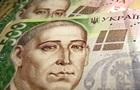 Курс валют на 20 серпня: гривня опустилася після різкого підйому