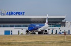 Аеропорт Кишинева придбав представник сімейства Ротшильдів
