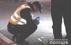 Стрельба возле метро в Киеве: в полиции назвали участников
