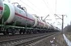 Україна знову почала залізничний імпорт дизпалива з Росії