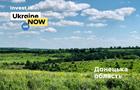 Чемпіонат з інвестицій: Донецька область