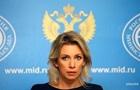 В МИД РФ отреагировали на возможное приглашение России на саммит G7