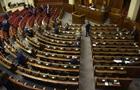 Фракция Порошенко в Раде начала расширяться - СМИ