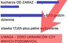 У Польщі розмістили вакансію з умовою  нуль українців  - ЗМІ