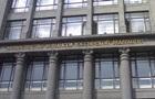 РФ оскаржила рішення арбітражу щодо активів Ощадбанку в Криму