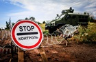 У Донецькій області виявили гранату на узбіччі дороги