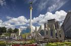 Куди піти в Києві на вихідних 24 - 26 серпня