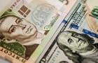 Курс валют на 23 серпня: Нацбанк різко зміцнив гривню