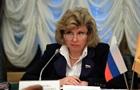 В Україну їде російський омбудсмен
