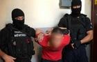 На Закарпатті затримали банду наркоторговців