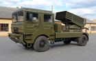 В Україні випробували нову систему залпового вогню