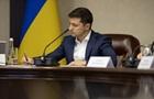 Зеленський звільнив 18 голів райадміністрацій