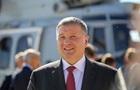 Аваков запропонував Мінфіну  продати  вилучені наркотики