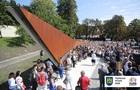 У Львові відкрили меморіал героям Небесної сотні