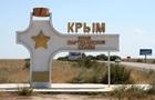 """На """"границе"""" с Крымом образовались очереди в сотни машин"""