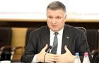 МВС посилить боротьбу з нелегальним ринком сигарет - Аваков