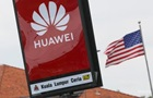 Huawei потеряла в $10 млрд из-за санкций США