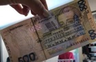Українців попередили про партію фальшивих банкнот