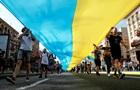 Итоги 23.08: День флага и транзит газа РФ