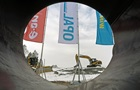 Обмеження OPAL для Газпрому набули чинності