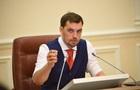 Гончарук розкрив нові подробиці держбюджету-2020