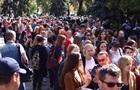 Марш равенства в Харькове: на участников напали праворадикалы