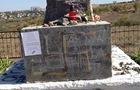 Вандалы осквернили памятник евреям в Николаевской области