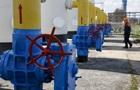 Дело OPAL: Украина увеличила транзит газа