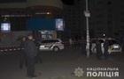 У Києві напали на поліцейського, він відкрив вогонь