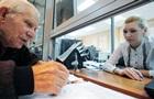 Зростання пенсій в Україні сповільниться 2020 року