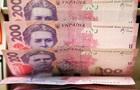Бюджет-2020: кожну третю гривню візьмуть в борг