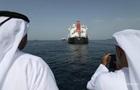 Іран затримав судно в Перській затоці
