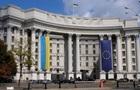 Киев отреагировал на атаку на саудовский НПЗ