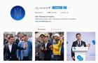 Офис Зеленского завел страницу в Instagram