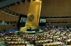 Генасамблея ООН: включено пункт про Крим і Донбас
