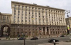 Кабмин назначил аудит в КГГА - нардеп