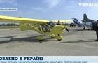 На Черниговщине показали самолеты для МВД, сделанные в Украине