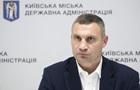 Кличко обратится в Раду для роспуска Киевсовета